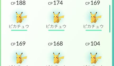 ポケモンGOピカチュウ20160727